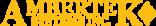 Ambertek Systems Logo